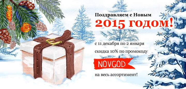 ehc-2015 (1)